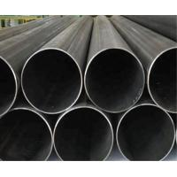 Quality Welded Low Carbon Steel Tube Erw Steel Pipe GR B X42 X52 X60 X65 X70 for sale