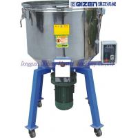 Buy cheap Movable Vertical Feed Mixer Machine , Plastic Industrial Batch Mixers from wholesalers
