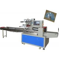 Quality Fast Speed Face Mask Packing Machine SGS Certificated Industrial Packing Machine for sale