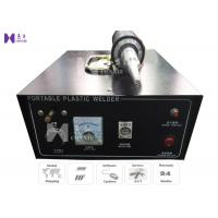 Quality Car Air Flow Outlet Plastic Ultrasonic Spot Welding Machine 500W 28Khz Frequency for sale