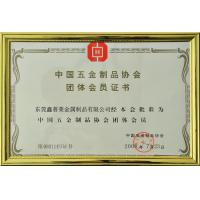 Dongguan Simply Metal Products Co., Ltd Certifications