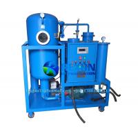 China Vacuum Lube Oil Purifier Machine to Clean Used Industrial Oil on sale