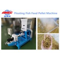Quality Industrial Fish Feed Extruder Fish Food Pellet Machine 0.1 - 2t/H Customized Power Supply for sale