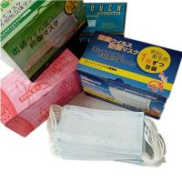 Quality Non Woven Disposable Pollution Mask , Medical Respirator Mask Skin Friendly for sale