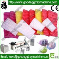 Buy cheap High quality EPE fruit net extrusion machine from wholesalers
