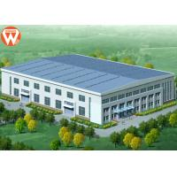 Buy cheap Prefab Two Story Steel Structure Warehouse For Feed Mill Industry from wholesalers