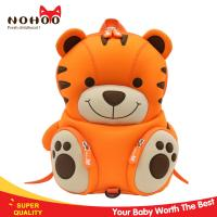 Quality NOHOO neoprene tiger baby bag kids toddler backpack for camping  28*9*19cm for sale
