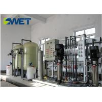 Quality Light Weight Water Softening Equipment , High Strength Water Softener Machine for sale