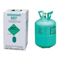 Quality R507 Refrigerant Gas for sale