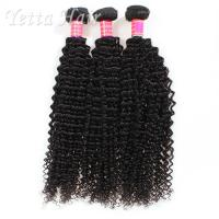 Buy Natural Color Kinky Curly 100g 6A Virgin Hair  Can Be Dye Permed at wholesale prices