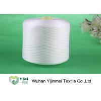Smooth Polyester Core Spun Yarn , High Tenacity Polyester Yarn Raw White / Colored