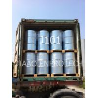 Best J101 PVC plasticizer/stabilizer/additives Epoxidized Soybean Ester; Epoxy Fatty Acids Meth wholesale