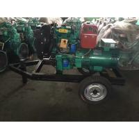 Buy cheap Trailer type Weichai 30kw diesel generator factory direct sales from wholesalers