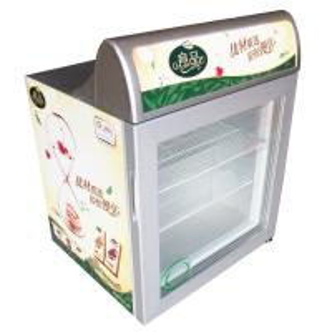 Quality ice cream display freezer for sale