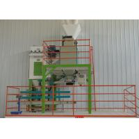 Quality 2.2KW Granule Packing Machine Grain Packaging Equipment Corrosion Resisting for sale