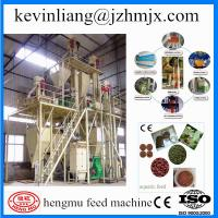 Best 2014 high capacity livestock feed production line with CE approved for long using life wholesale