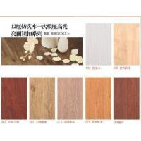 Quality Laminate Wood Flooring (STORGE12) for sale