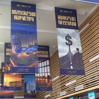 Buy cheap Printed Double Sides Vinyl Mesh Banner from wholesalers