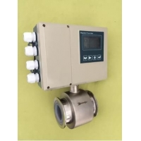China DN25 4.0MPa RS485 Electromagnetic Flow Transmitter on sale