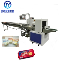 Quality Reciprocating Pillow Packing Machine For Biscuit Bread for sale