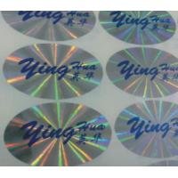 Quality Custom private logo self-adhesive laser film hologram sticker label roll stickers for sale