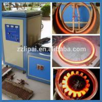 Quality Good work hardening equipment used induction heating equipment for sale for sale