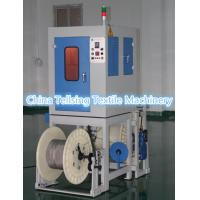 China Welcome to China cable wire braiding machine manufacturer Tellsing for cable wire factory on sale