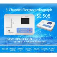 Large TFT Screen Ecg Portable Machine , SE508 3 Channel Digital Ecg Machine for sale