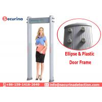 Quality Intelligent 8 16 24 Zones Pass Through Metal Detector For Large Public Event for sale