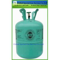 China Tetrafluoroethane R134a on sale