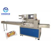 Quality Italy French Muffins Bakery Biscuit Packing Machine Back Sealing Type Easy Operation for sale