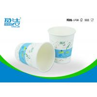 Buy Ink Printed 8oz Disposable Paper Cups Of Single Wall For Restruants And Shops at wholesale prices