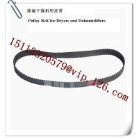 China Dehumidifier and Dryer Spare Part- Pulley Belt Manufacturer