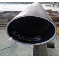 Best API5L-X60 PSL1 LSAW pipe wholesale