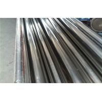 Quality 304 stainless steel welded pipe polished for sale