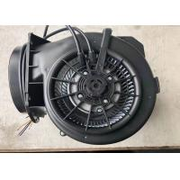 Quality EC Single Inlet Heat Dissipation Fan / Ventilation Air Blower High Air Flow for sale