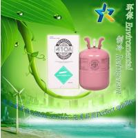 China Refrigerant Gas R410A With Good Performance on sale