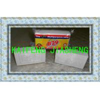 Quality B29 Multipurpose Soap for sale