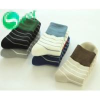 China Men's striped design casual socks in mid-calf length on sale
