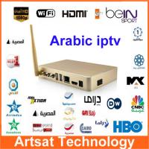 Arabic ITPV BOX Arabic Android Smart TV box Qnet IPTV Quad Core