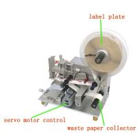 Quality Manual Type Bottle Label Applicator , 20-50Pcs / Min Self Adhesive Labelling Machine for sale