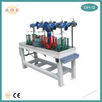 China Factory sell 12 spindle high speed braiding machine with low price on sale