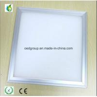 Quality 18W High Lumens Recessed Slim LED Panel Light 300*300*10mm for sale