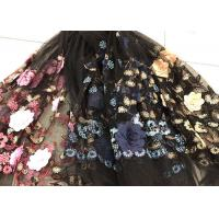 Quality Flower Embroidered Sequin Lace Fabric , Multi Colored 3D Flower Mesh Lace Fabrics for sale