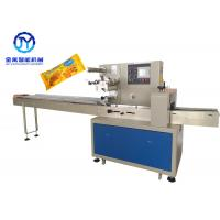 Quality Flow Wrapping Food Packaging Machine 220V 50/60HZ for sale