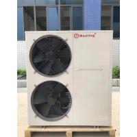 Quality High Efficiency Air To Water Heat Pump , Houre Heating Max Water Termperture 60℃ for sale
