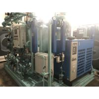 Quality Full Automatic Marine Nitrogen Generator / Adjustable PSA Nitrogen Gas Generator for sale