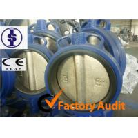 Buy cheap Cast Iron Pneumatic Butterfly Valve from wholesalers