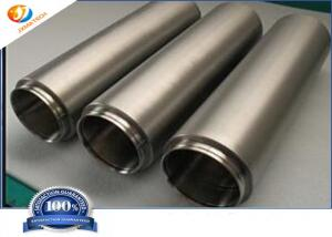 Quality Polished ASTM B523 R60702 Aerospace Zirconium 702 Tube for sale