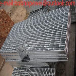 Buy cheap mild steel grating/metal diamond grates/aluminum grating weight/steel floor grating sizes/buy grating/grating cost from wholesalers